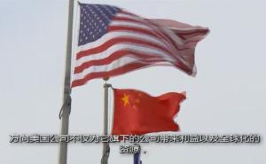 Wangxiang_America
