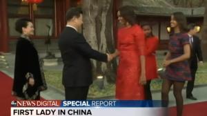 MichelleObama_and_Xi_handshake