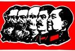 Communist Hit Parade